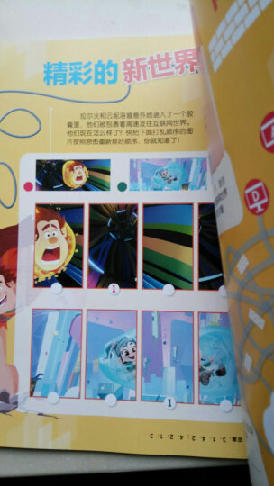 迪士尼双语经典电影故事:疯狂动物城 晒单图