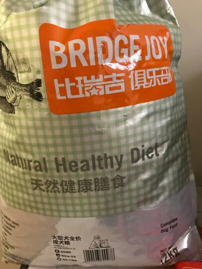 比瑞吉猫粮 天然粮 低卡减肥成猫粮2KG 晒单图