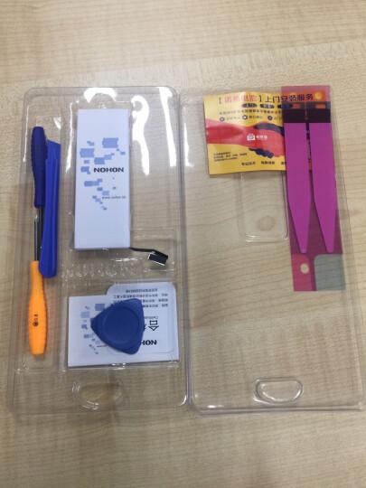 【五年质保】诺希 原容量 苹果5电池 苹果电池/内置手机电池 适用于iphone5/苹果5/Apple 晒单图