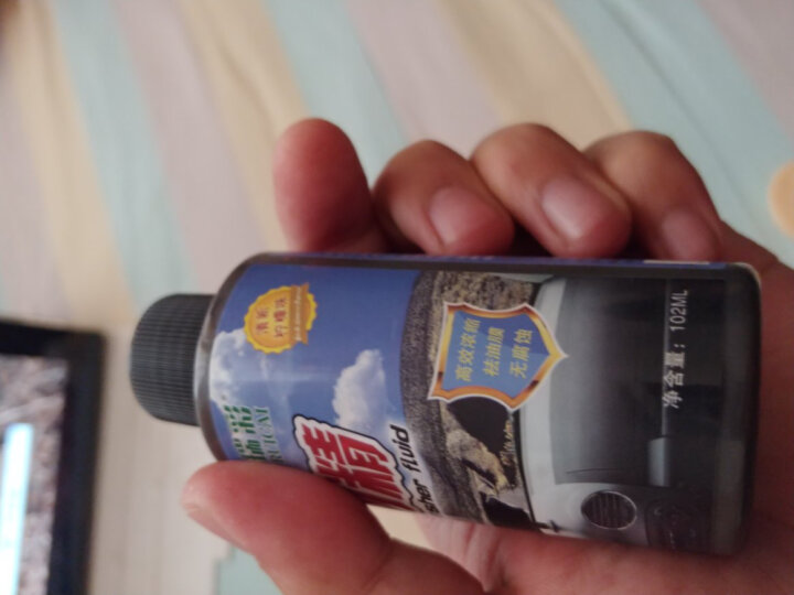 瑞彩洗车搭档除尘套装(水桶 珊瑚手套 毛巾 洗车海绵 雨刷精) 汽车用品 晒单图