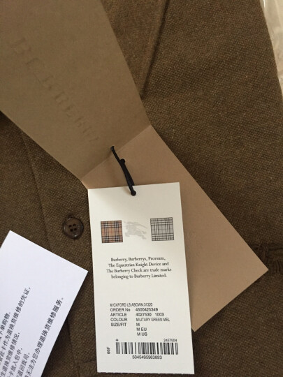 BURBERRY 巴宝莉 男士深黄色棉质长袖POLO衫 40275301 M码 晒单图