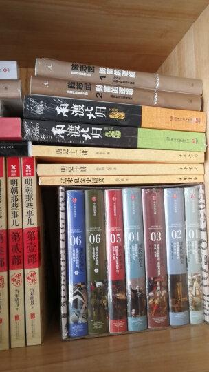 新民说  时代漫画:被时光尘封的1930年代中国创造力 晒单图