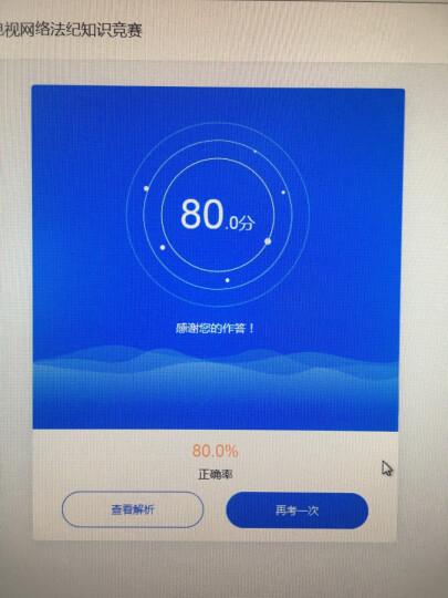 索尼(SONY) PS4 Pro/slim原装配件 摄像头/psvr 新款 体感摄像头(带支架) 晒单图