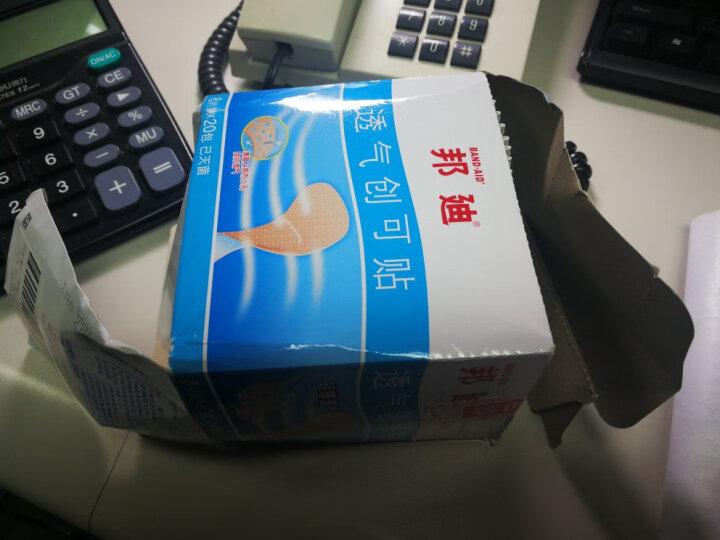 强生邦迪 BAND-AID透气创可贴 轻薄透气(160片/盒)8片*20包 中秋国庆特惠装 晒单图