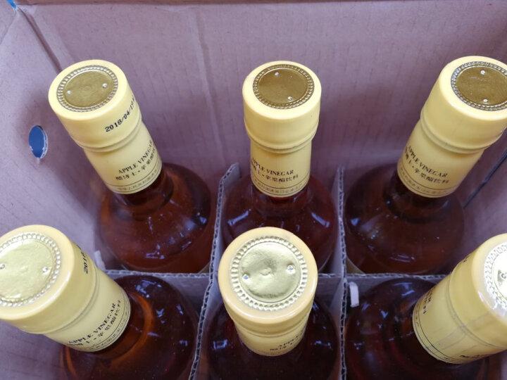 醋博士 苹果醋 650ml*6瓶/箱 金尊版 晒单图