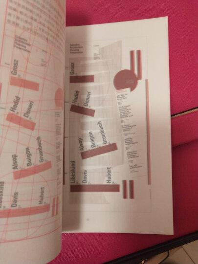 包装结构设计大全(全新修订版) 晒单图