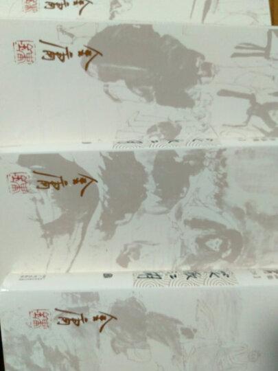 笑傲江湖 晒单图