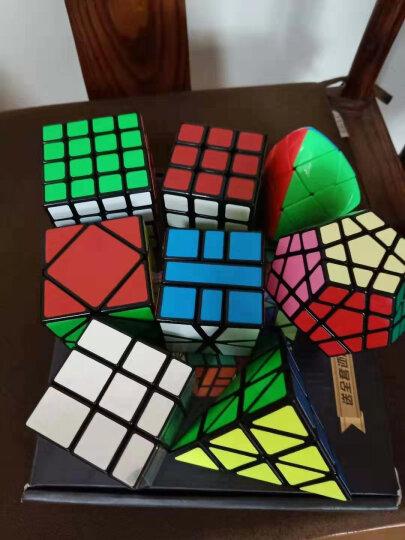 圣手 三阶魔方专业比赛异形魔方3阶变体组合镜面金字塔斜转SQ1粽子8件套 三阶镜面银色 晒单图