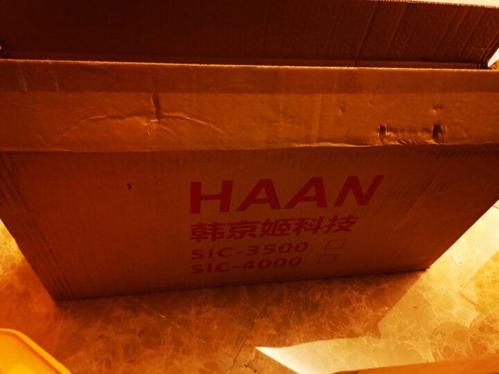 韩京姬(HAAN) 蒸汽拖把家用高温杀菌电动拖把非无线清洁机拖地除螨SIC-3500 白色 晒单图