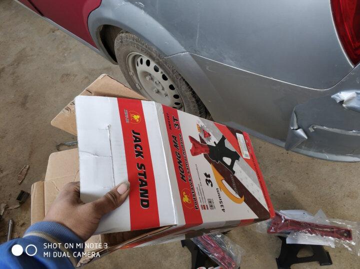 金贤利 汽车维修安全支架 千斤顶支架换胎马凳 汽车维修工具 3吨安全支架-1个 晒单图