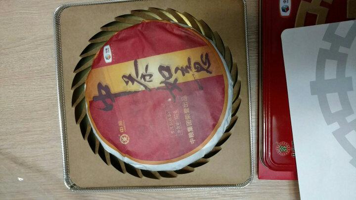 中粮集团中茶牌 茶叶 普洱茶 生熟合装龙凤印礼盒装714g 晒单图