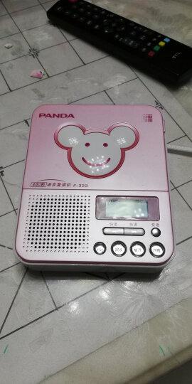 熊猫(PANDA)F-322复读机磁带便捷式录音机英语学习机随身听单放机播放机(红色) 晒单图