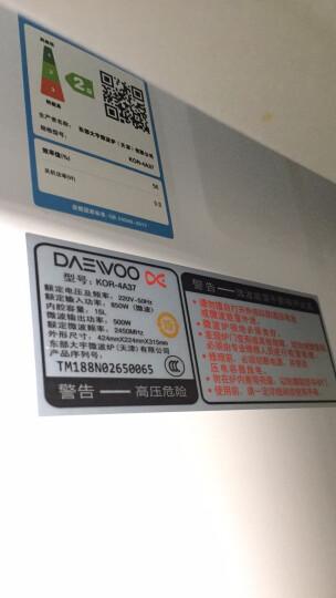 大宇(DAEWOO) 微波炉 迷你小型家用吊挂式15L升小微波炉 KOR-4A37 白色 晒单图