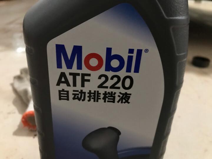 美孚(Mobil)自动变速箱油自动排挡液方向机油助力油转向机油 ATF220 1L 晒单图