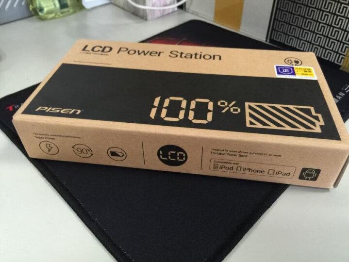品胜(PISEN)10000毫安 移动电源/充电宝 双USB输出 液晶数显 LCD电库 白色 适用于安卓/苹果手机/平板等 晒单图