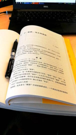 超越门户:搜狐新媒体操作手册 晒单图