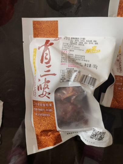 肖三婆 私房菜四川特产美食麻辣冷香兔丁兔肉非自贡冷吃兔另售兔头 香辣味 晒单图
