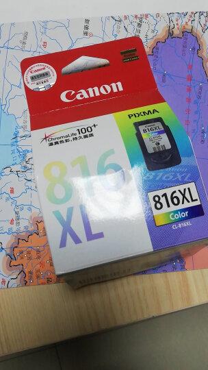 佳能(Canon)CL-816XL 彩色大容量墨盒(适用iP2780、iP2788、MP236、MP288) 晒单图