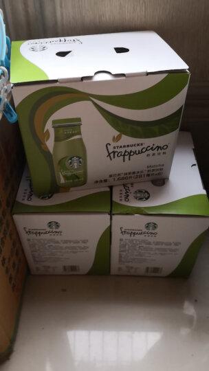 星巴克(Starbucks)星冰乐 抹茶味 咖啡饮料 281ml*6瓶礼盒装 晒单图