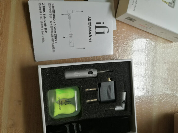 iFi 英国 /悦尔法 iEMatch 无损音频衰减器 3.5/2.5耳机 神器阻抗线 平衡转单端 iDefender3.0 电源隔离器 晒单图