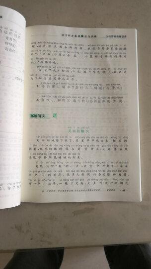小学数学课内培优跟踪练习册一年级(下册) 晒单图