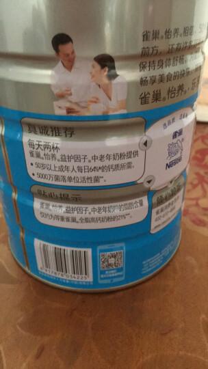 雀巢(Nestle) 中老年奶粉 怡养益护因子 高钙 成人奶粉 进口活性菌 罐装850g 晒单图