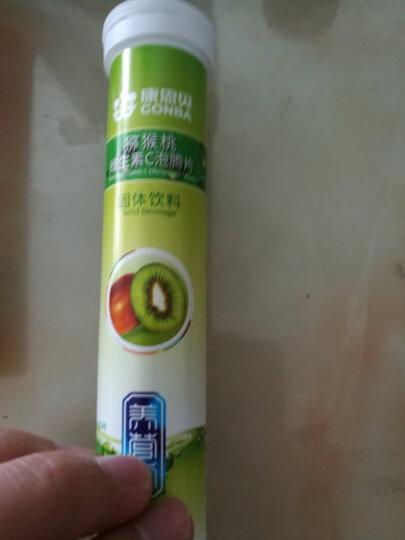康恩贝 维生素c 维生素C泡腾片 VC果味饮品猕猴桃味 4g*20片 晒单图