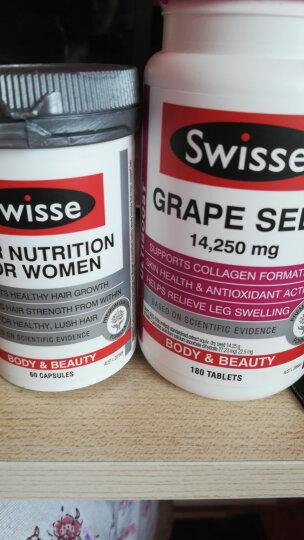 Swisse 葡萄籽精华片14250mg 180片 澳洲进口保健品 晒单图