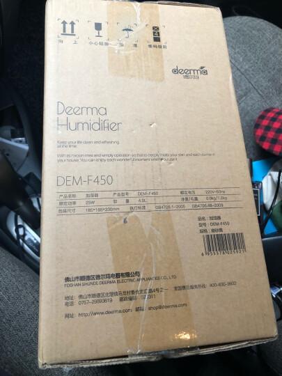 德尔玛(Deerma)加湿器 4L大容量 静音迷你办公空气增湿 室卧室家用香薰加湿 DEM-F450(炫酷黑) 晒单图