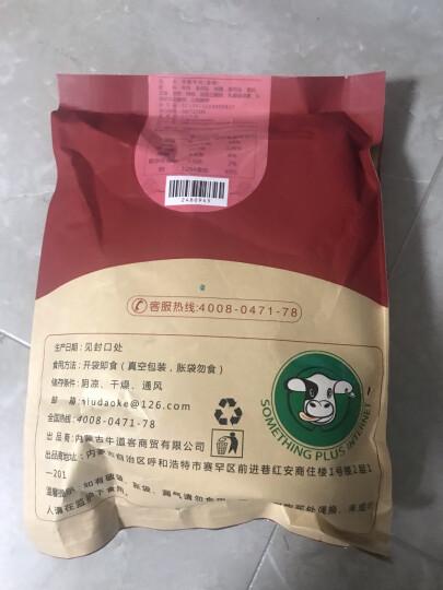 吕梁野山坡 蓝莓汁 果汁饮料 300ml*12瓶 整箱装 晒单图