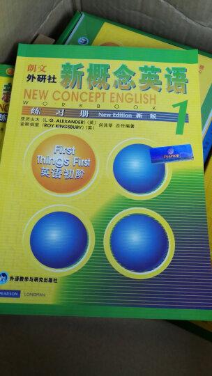 新概念英语2(练习册 新版)100册以上团购联系电话 010-89114335 晒单图
