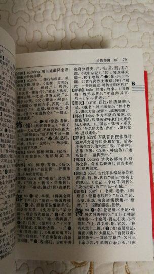 初中英语应考短语词典(全新版) 晒单图