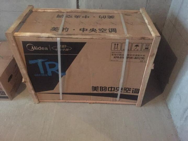 美的(Midea)中央空调风管机一拖一冷暖直流变频家用WiFi控制GRDT2W/BP2N1-TR 2匹适合20-25方wifi控制 晒单图
