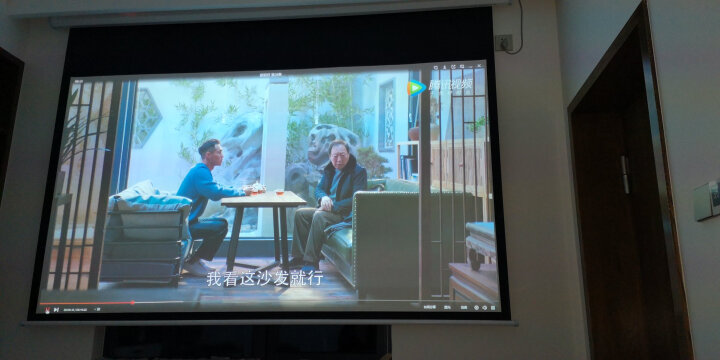 明基(BenQ) 投影仪 家用高清 投影机 i0399 蓝牙 WiFi 晒单图