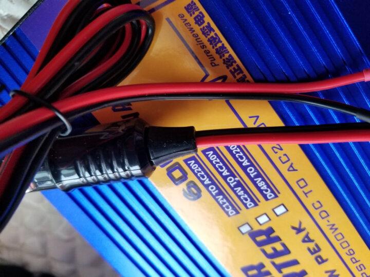 梦奇 2.5方车载逆变器电源线 汽车逆变器专用接线柱点烟器插头带线铜鼻 20安插头+5米线+线鼻 晒单图