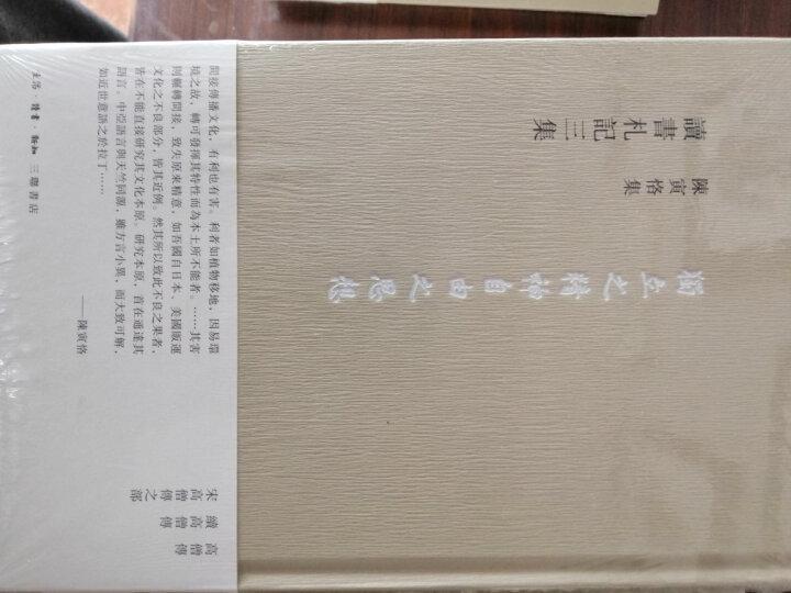 先秦诸子繫年 晒单图