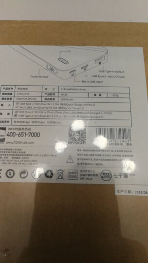 罗马仕(ROMOSS)WA10 Type-CPD双向快充移动电源10000毫安大容量充电宝超薄小巧便携苹果安卓通用黑色 晒单图