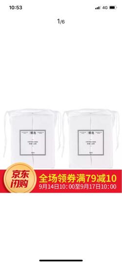名创优品(MINISO) 卸妆卸甲 补水敷脸 便携卫生 日本进口棉柔薄化妆棉260片 两包装 晒单图