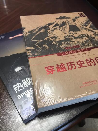 穿越历史的回声:中国战地摄影师(1937-1949) 晒单图