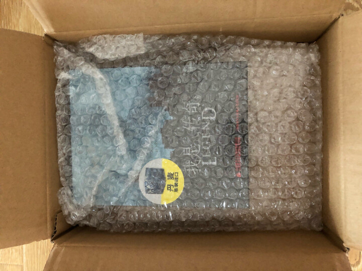 移动迷宫2铁盒版(蓝光碟 BD50)(京东专卖) 晒单图
