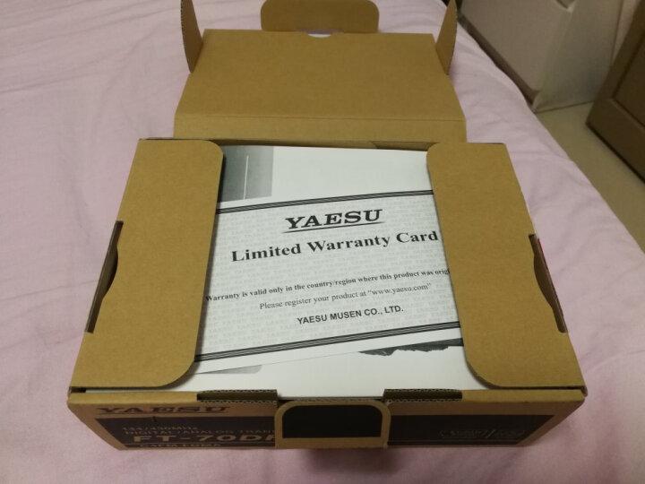 YAESU 八重洲FT-70DR双频段数字手持对讲机 原装行货正品 FT-70D对讲机 标配 晒单图