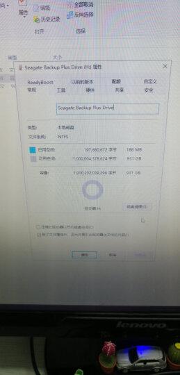 希捷(Seagate)1TB USB3.0移动硬盘 睿致系列 (免费数据救援 9.6mm轻薄便携 高速传输 金属面板) 金色 晒单图