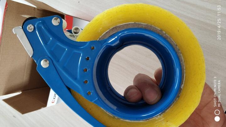 齐心(Comix)大号封箱器打包器胶带底座 适用于胶带厚度60mm内胶带切割机 快递物流打包 颜色随机B3110 晒单图