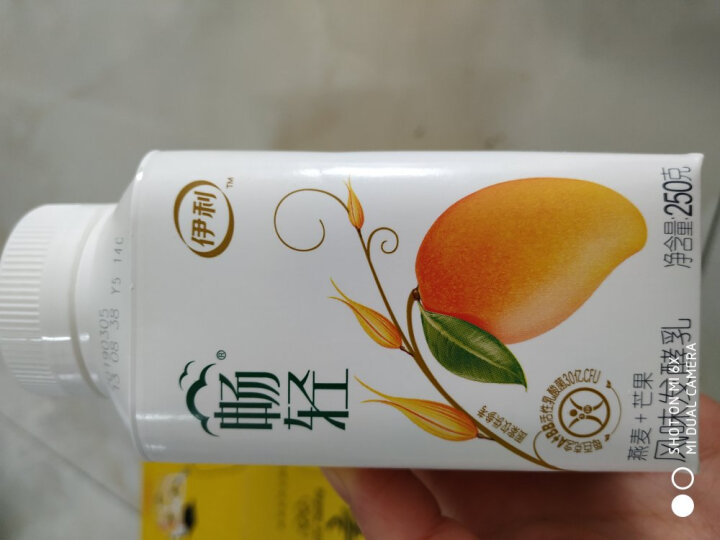 伊利 畅轻 风味发酵乳 燕麦+芒果口味酸奶酸牛奶 250g*1 (2件起售) 晒单图