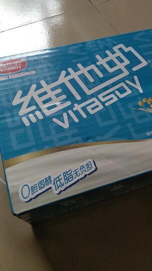 维他奶 原味豆奶植物蛋白饮料 250ml*16盒 早餐奶 植物豆奶饮品 送礼整箱礼盒 晒单图