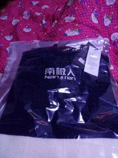 南极人毛衣男时尚V领格纹拼接男士套头打底针织衫NFF1738360 藏青色 XL 晒单图