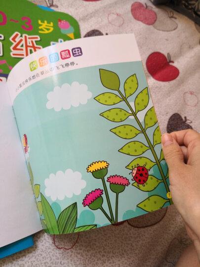 邦臣小红花·3~6岁贴纸书(套装1-8册) 晒单图