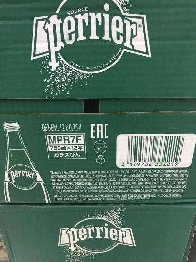 法国进口 巴黎水Perrier气泡矿泉水 柠檬味 塑料瓶装1箱 500MLx24瓶 晒单图