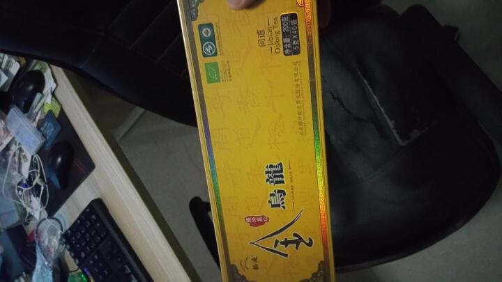 极边问道高档礼盒装高山欧盟有机标准有机云南红茶功夫茶200g 晒单图