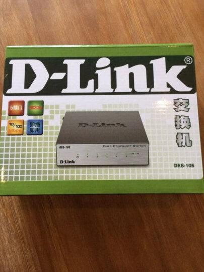友讯(D-Link)dlink DES-105 百兆 交换机5口 晒单图